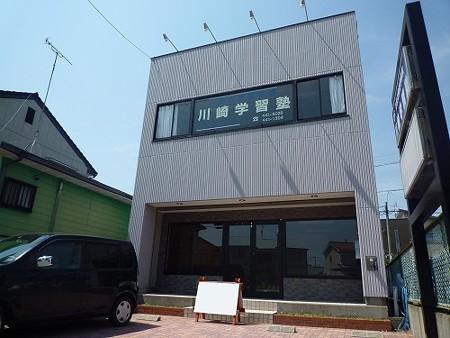 中区神田町 商業施設に囲まれたお手頃貸事務所物件!!