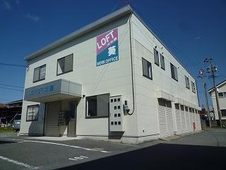 中区葵西 浜松西インター近く!お得に使えるレンタルオフィスです。